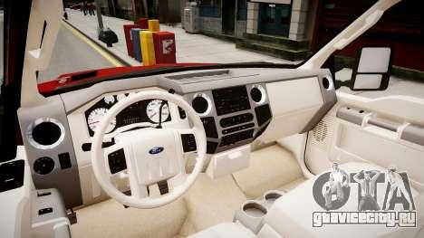 Ford F350 Lifted v1.0 для GTA 4