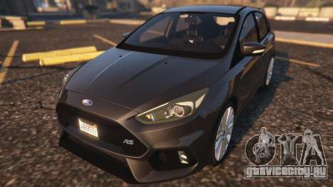 Ford Focus RS 2016 для GTA 5