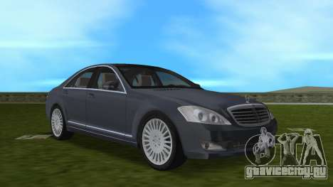 Mercedes-Benz S500 W221 2006 для GTA Vice City вид изнутри