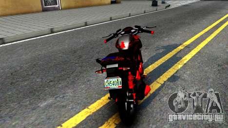 Empire Keeway Arsen 2 для GTA San Andreas вид сзади слева