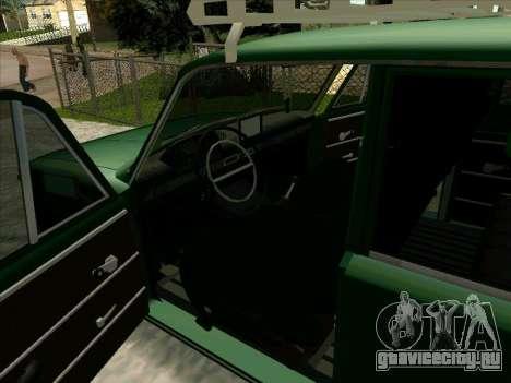 VAZ-21013 для GTA San Andreas вид сзади