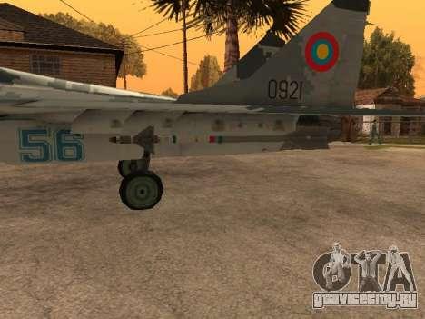 MIG-29 Armenian для GTA San Andreas вид сзади