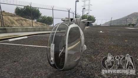 Warbird для GTA 5 четвертый скриншот
