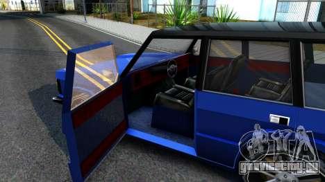 Huntley AcademeG для GTA San Andreas вид изнутри