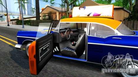 GTA V Declasse Cabbie для GTA San Andreas вид изнутри
