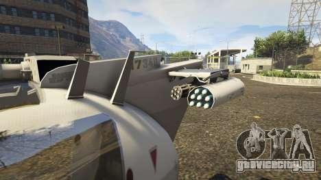 Warbird для GTA 5 пятый скриншот