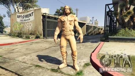 Sandman для GTA 5