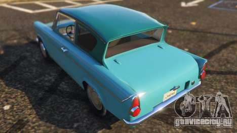 Ford Anglia 1959 from Harry Potter для GTA 5 вид сзади слева