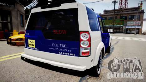 Land Rover Discovery 4 Estonian Police для GTA 4 вид слева