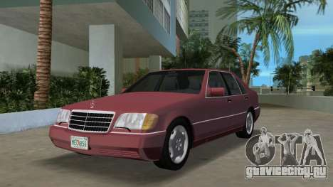Mercedes-Benz 400SE W140 1991 для GTA Vice City