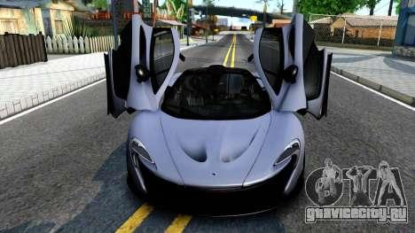 McLaren P1 для GTA San Andreas вид изнутри