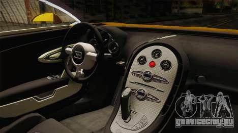 Bugatti Chiron 2017 v2 для GTA San Andreas вид сзади