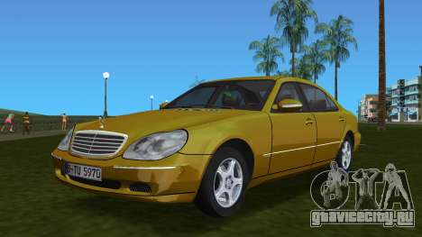 Mercedes-Benz S600 W220 для GTA Vice City