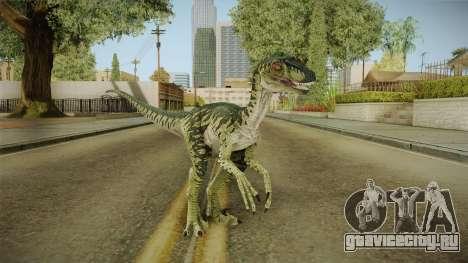 Primal Carnage Velociraptor для GTA San Andreas