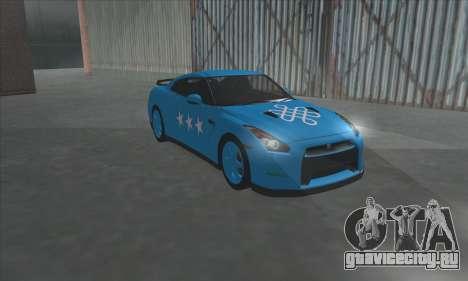 Nissan GTR Egoist 2011 (Флаг Казахское ханство) для GTA San Andreas вид сзади слева