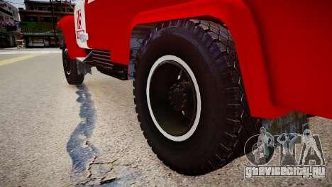 ЗиЛ 130 AЦ 40 для GTA 4 вид сзади
