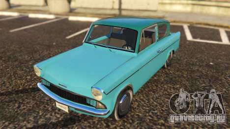 Ford Anglia 1959 from Harry Potter для GTA 5