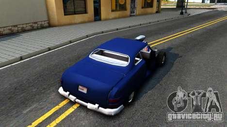 FNF8 Hermes V2.0 для GTA San Andreas вид сзади