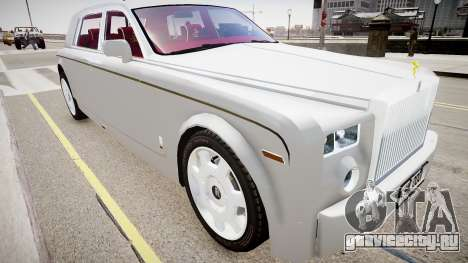 Rolls-Royce Phantom EWB Dragon Edition 2012 для GTA 4