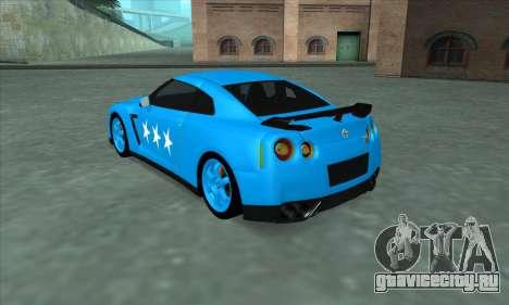 Nissan GTR Egoist 2011 (Флаг Казахское ханство) для GTA San Andreas двигатель
