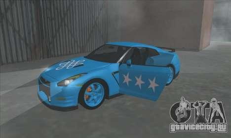 Nissan GTR Egoist 2011 (Флаг Казахское ханство) для GTA San Andreas