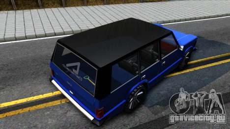Huntley AcademeG для GTA San Andreas