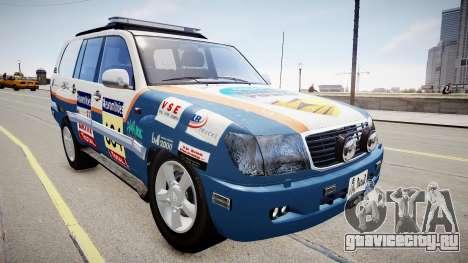 Toyota Land Cruiser GINAF Dakar Service Car для GTA 4