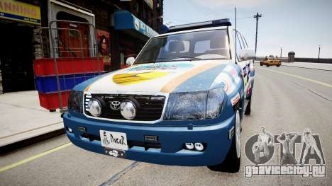 Toyota Land Cruiser GINAF Dakar Service Car для GTA 4 вид справа