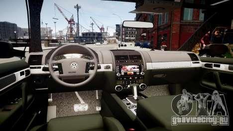 Volkswagen Passat Variant R50 Dub для GTA 4 вид изнутри