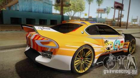 BMW CSL Hommage R 2015 GSR Project Mirai для GTA San Andreas вид слева