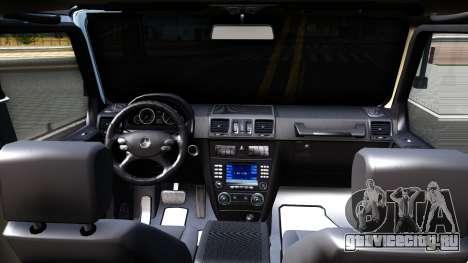 Mercedes-Benz G500 Off-Road Short для GTA San Andreas вид изнутри