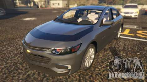 Chevrolet Malibu 2017 для GTA 5