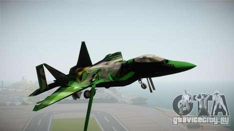 F-22 The Joker для GTA San Andreas вид сзади слева