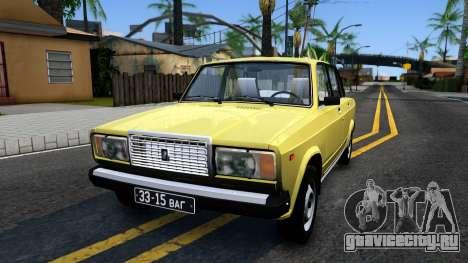 Ваз 2107 СССР для GTA San Andreas