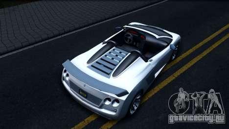 GTA V Pegassi Vacca 9F Roadster для GTA San Andreas