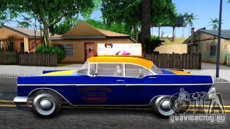GTA V Declasse Cabbie для GTA San Andreas вид слева