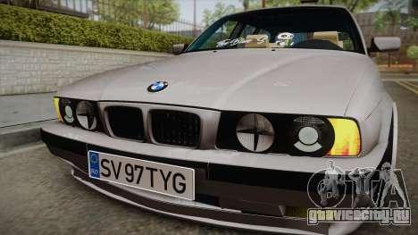 BMW 5 series E34 Touring для GTA San Andreas вид справа