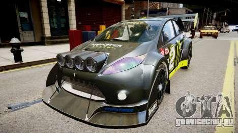 Ford Fiesta OMSE Hillclimb Special для GTA 4 вид справа