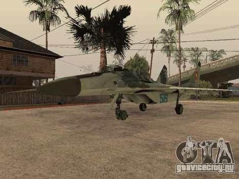 MIG-29 Armenian для GTA San Andreas