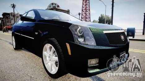 Cadillac CTS v2.1 для GTA 4 вид справа