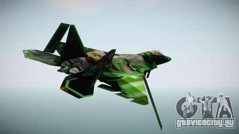 F-22 The Joker для GTA San Andreas вид слева