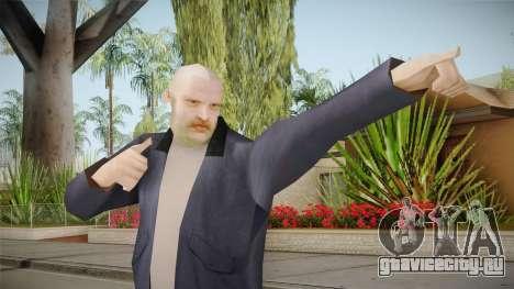 Russian Mafia v2 для GTA San Andreas