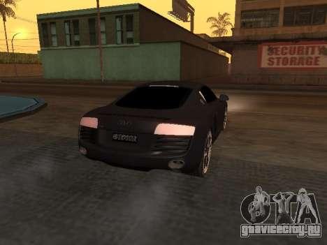Audi R8 Armenian для GTA San Andreas вид сзади