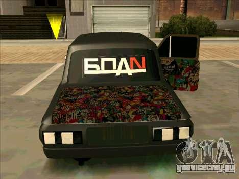 ЗАЗ 968М Мега Колхоз для GTA San Andreas вид сзади