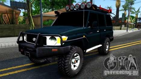 Toyota Land Cruiser 70 Off-Road V1.0 для GTA San Andreas