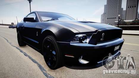 Ford Mustang Shelby GT500 2010 для GTA 4