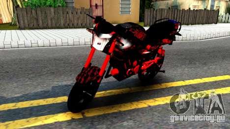 Empire Keeway Arsen 2 для GTA San Andreas вид слева