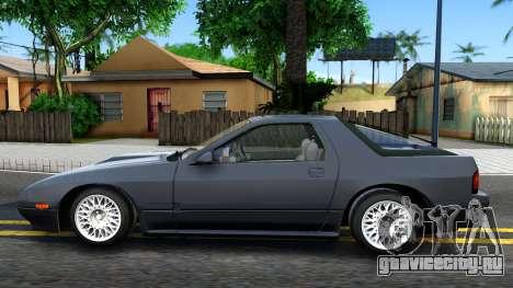 Mazda RX-7 FC3S для GTA San Andreas вид слева
