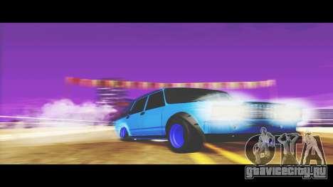 ВАЗ-2107 Синька для The Udnikoff для GTA San Andreas