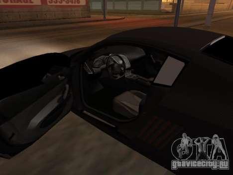 Audi R8 Armenian для GTA San Andreas вид снизу